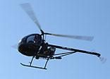 Спорт: В Житомире пройдет Авиационный слет имени С.П. Королева